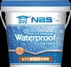 K11通用型防水涂料 NBS-101
