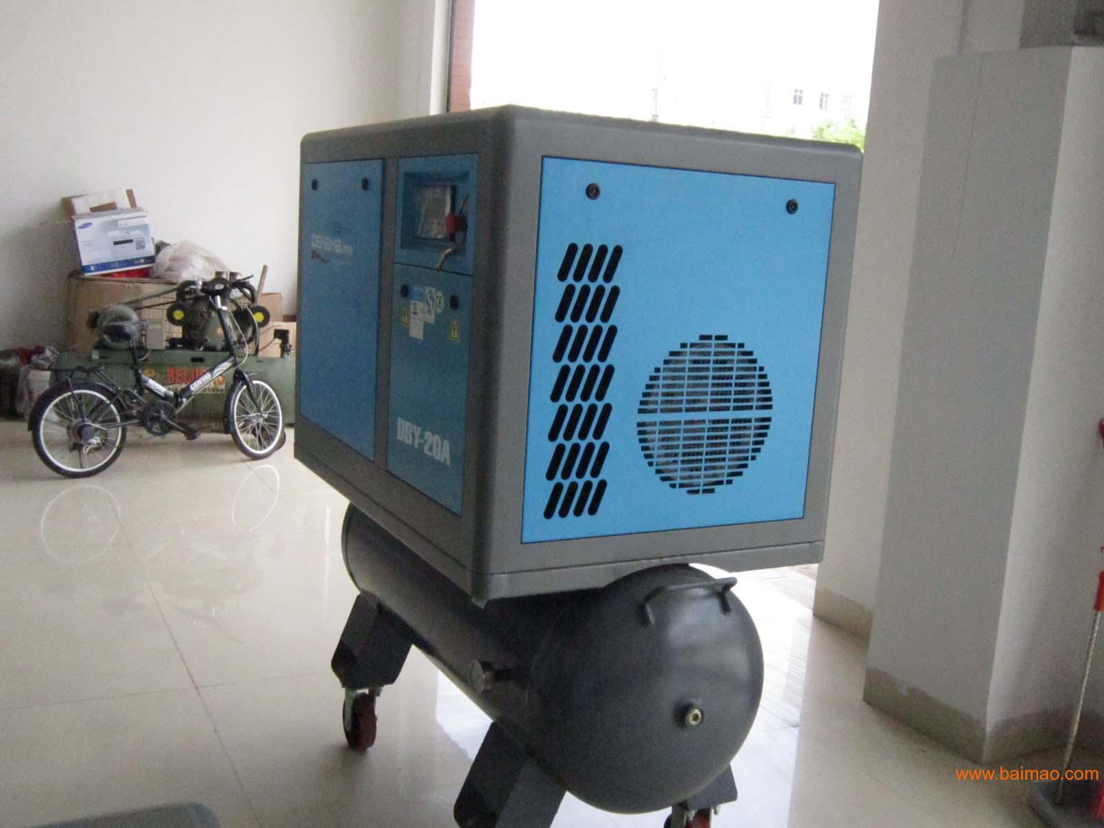 三明空压机 三明空压机厂家直销 批发 ,三明空压机 三明空压机厂家直销 批发 生产厂家,三明空压机 三明空压机厂家直销 批发 价格