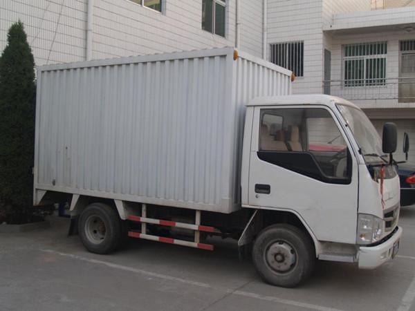 厦漳泉搬家服务
