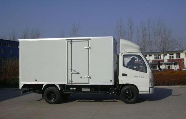承接搬家货物运输等服务