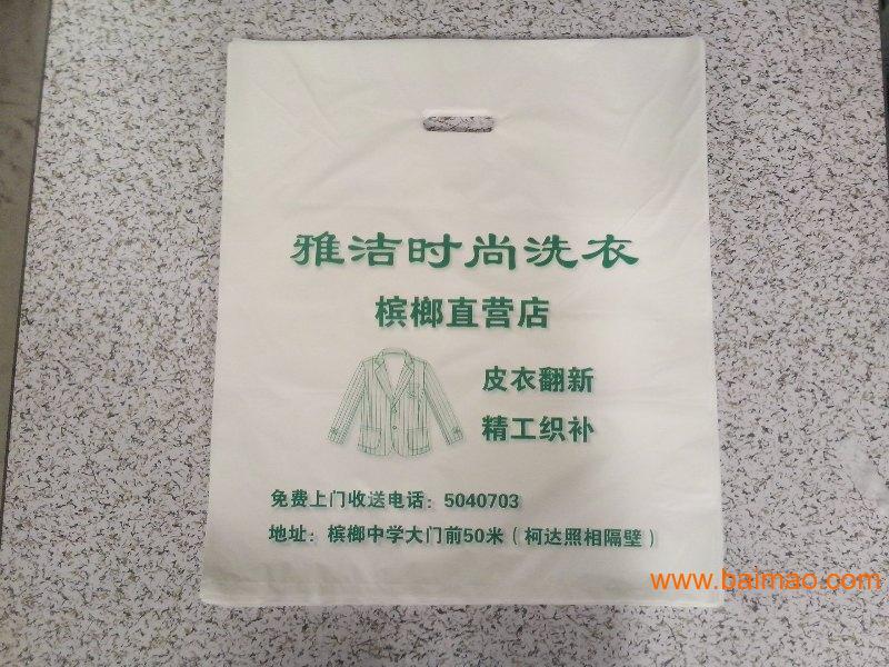 厦门PP袋生产厂家供应