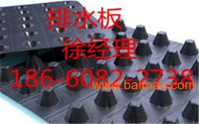 包头PVC塑料排水板生产厂家,包头PVC塑料排水板价格