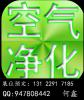 2017中国国际环保空调展