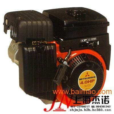 三菱GM132- 4.0HP**发动机