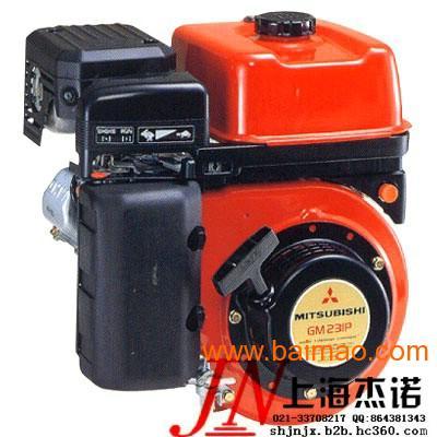 三菱GM231PN- 7.0HP**发动机