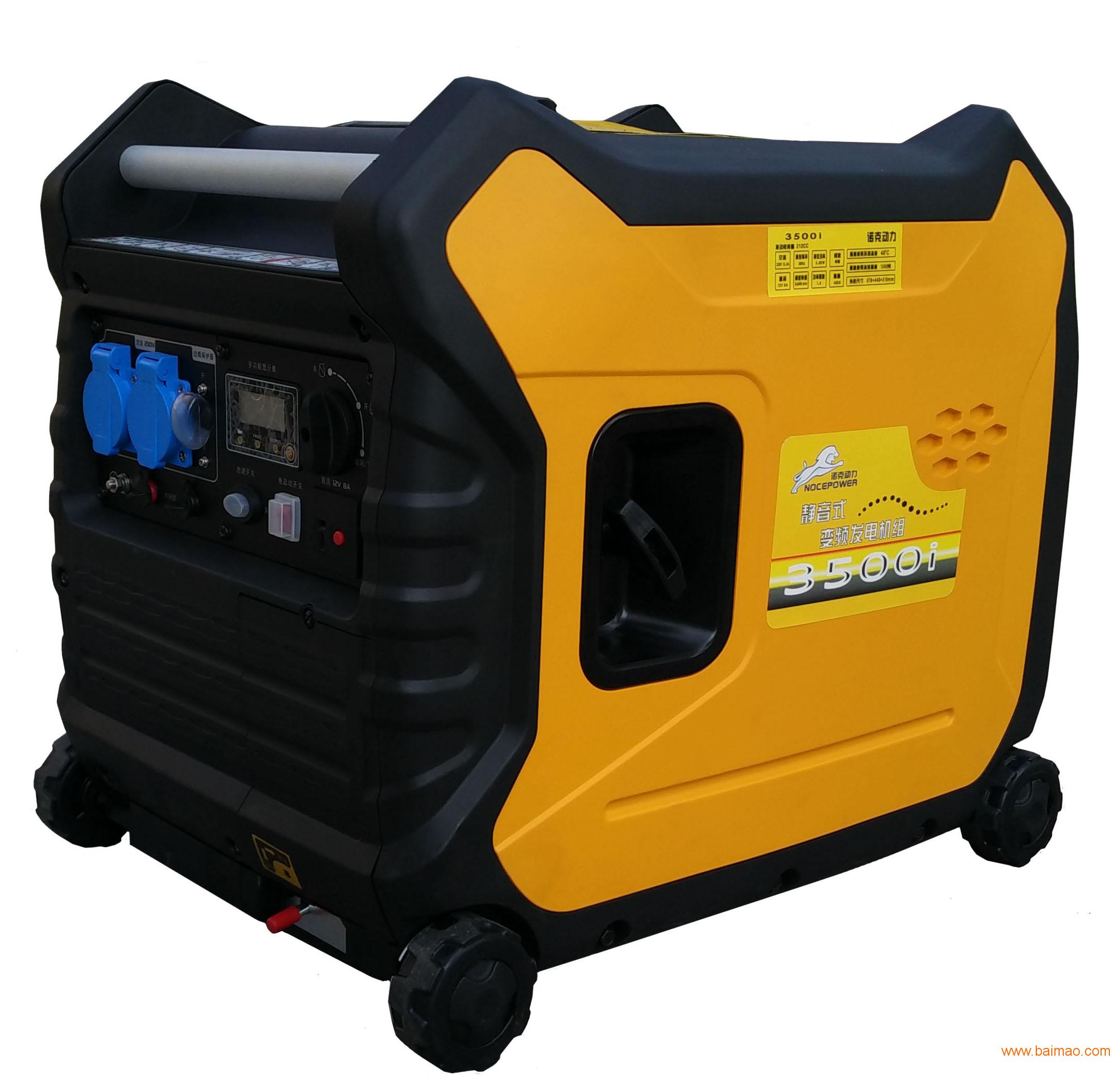 �9�nK��K�>���i��K���_诺克便携式3kw静音汽油发电机nk-3500i