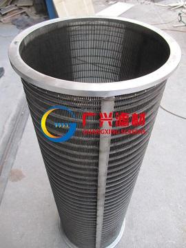 螺旋压榨机楔形丝滤网、固液分离机滤网、V型丝滤篮