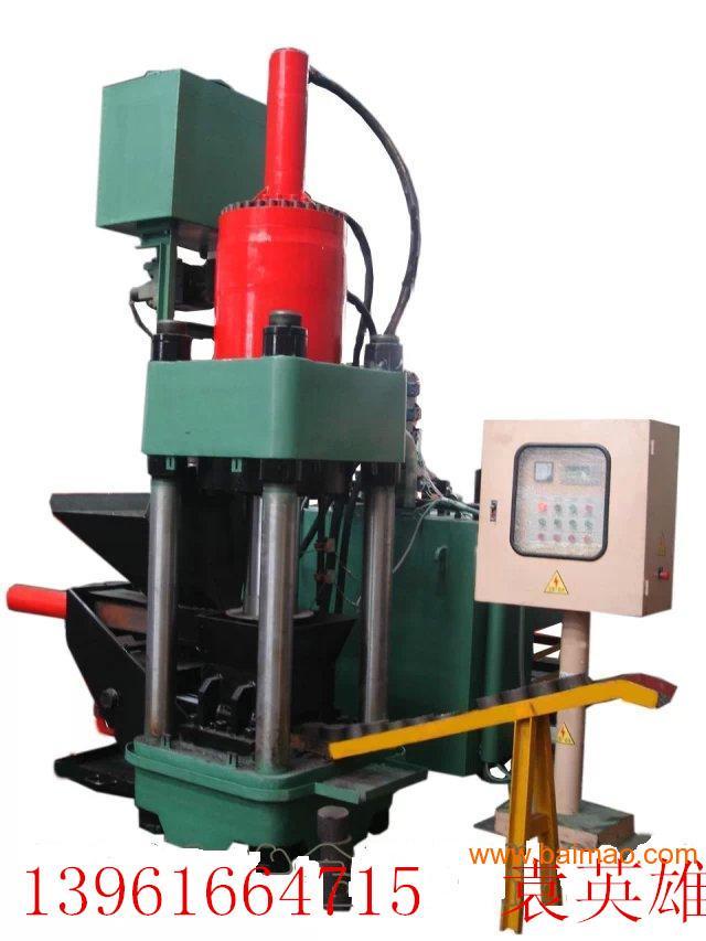 全自动重庆铁屑压块机,金属屑饼机,成都铝屑压饼机,全自动重庆