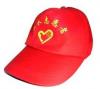 南海广告帽定制|,帽子订做厂,广告帽定制