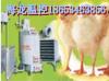 恒宇新型养殖育雏保温锅炉厂家0534-525029