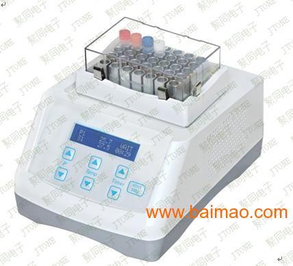 JT10干式恒温器(制冷型)