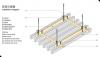 佛山鋁方通廠家報價,鋁方通天花吊頂