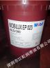 MOBIL UX EP 023半流体极压润滑脂
