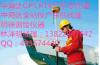 珠海中海达GPS,RTK中山中海达V60接收机