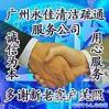 广州天河疏通下水道广州专业疏通厕所广州广州污水管道疏通