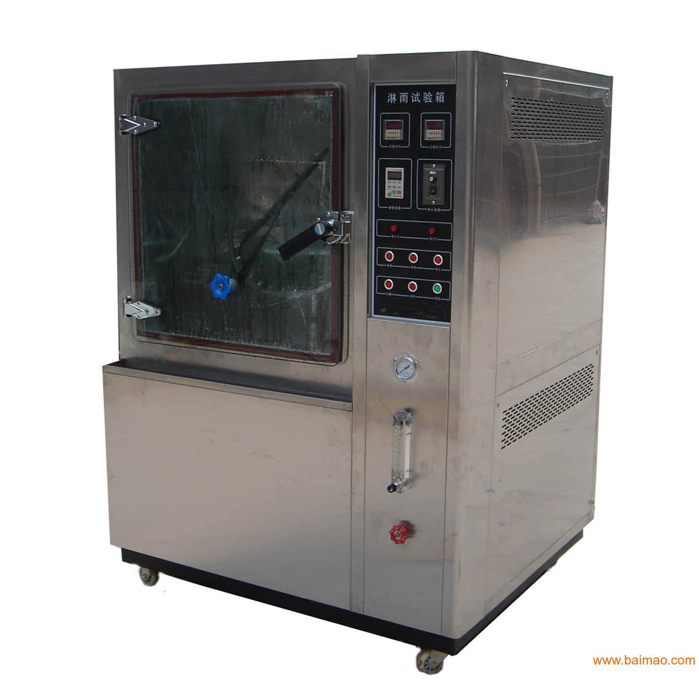 滴水式淋雨试验箱,淋雨试验箱,使用材料_汽... _世界工厂网移动版