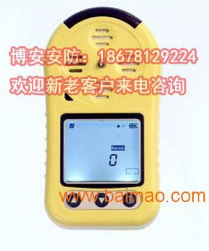 便携式氧气浓度检测仪   缺氧检测仪