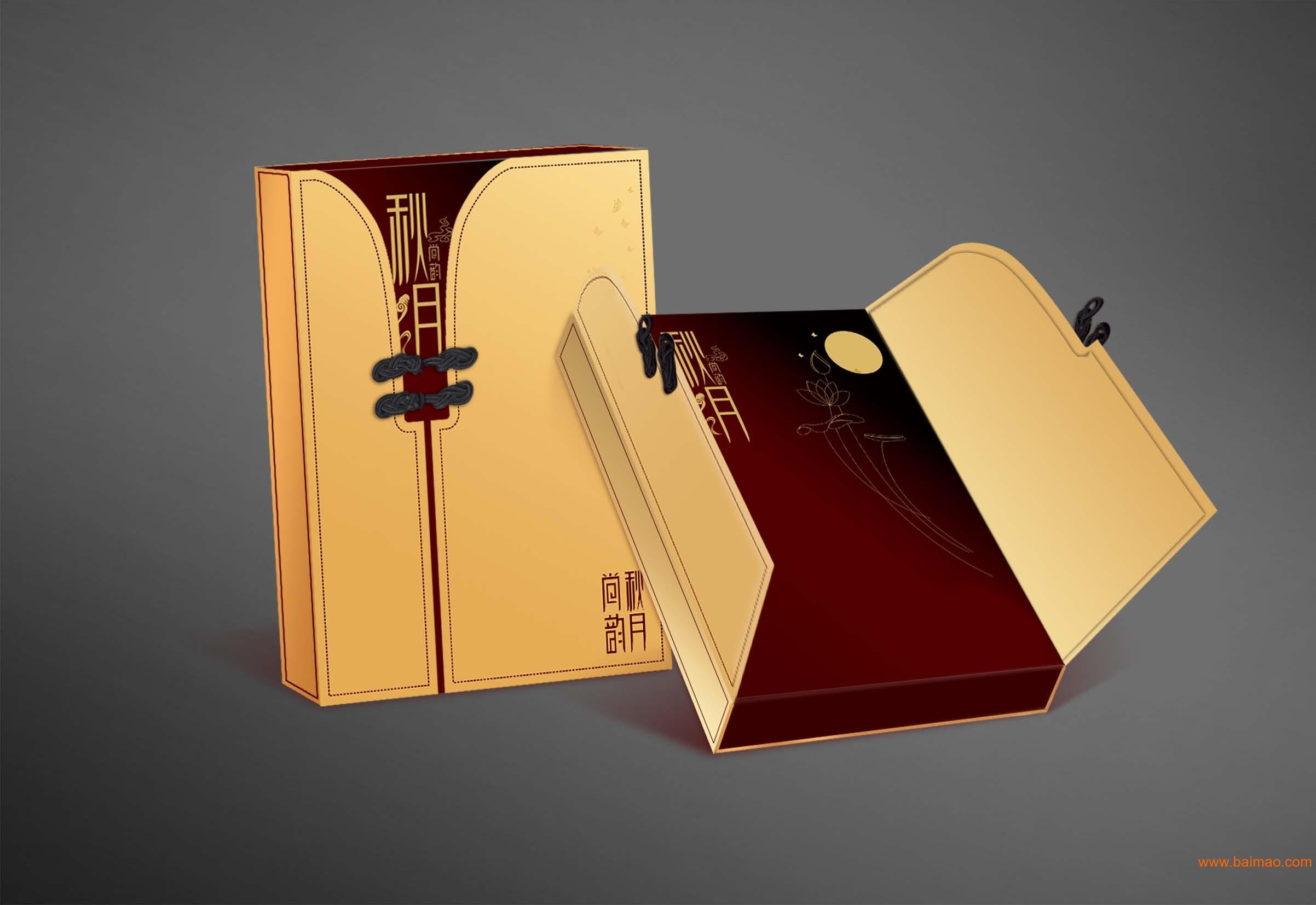 茶叶纸盒包装, 茶叶纸盒包装 生产厂家