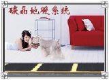 连云港碳晶采暖公司