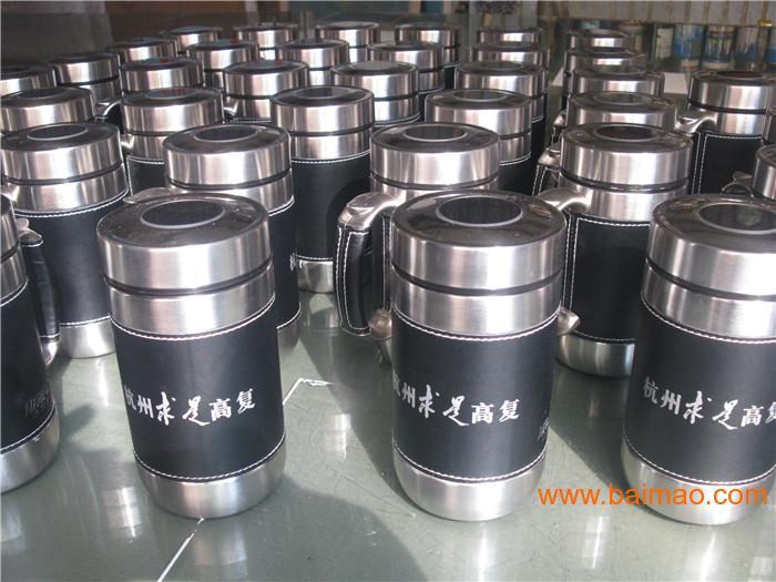 提供杯子加工印刷 印字服务