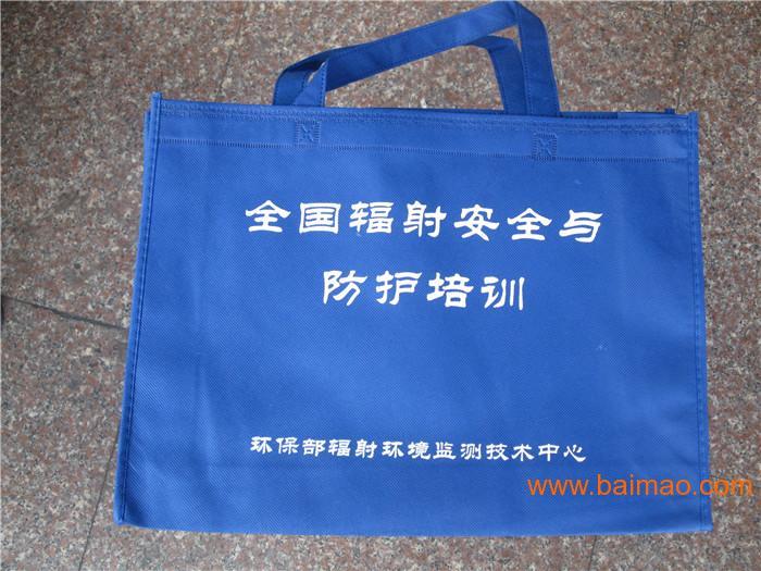 杭州礼品丝网印字,礼品丝网印字