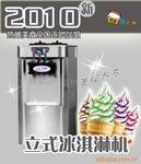 深圳贝勒雪冰淇淋粉供应