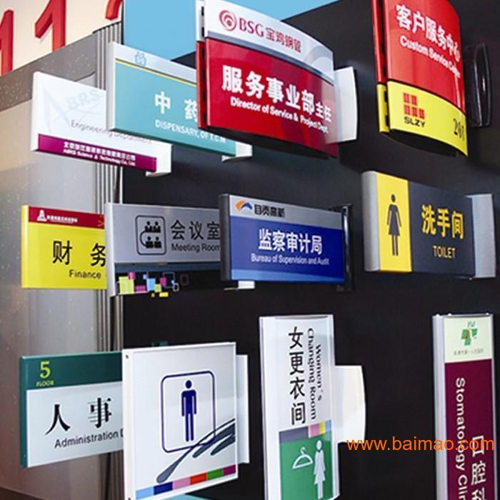 连云港广告设计-字牌标识