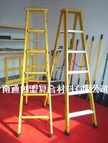 南通創盟玻璃鋼**緣梯、玻璃鋼電工梯、玻璃鋼家用梯