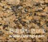 深圳市恒發石材大理石-金鉆麻