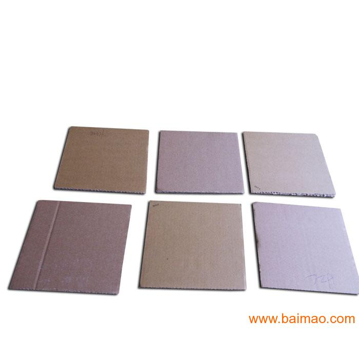 各类产品包装用纸皮