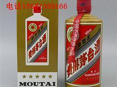 安国原箱酱瓶茅台酒回收 (推荐)提供北京**的茅台酒回收