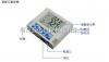 智能温湿度监测系统价格_温湿度监控系统安装厂家