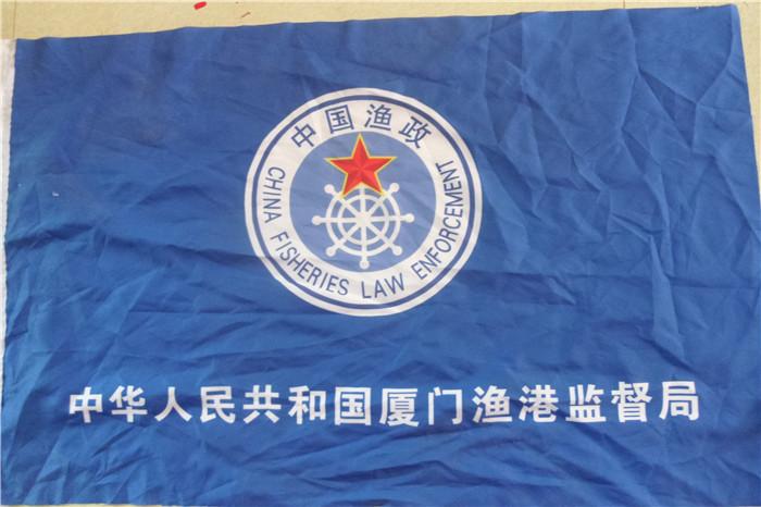 企业形象旗帜