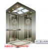珠江富士电梯有限公司深圳办事处