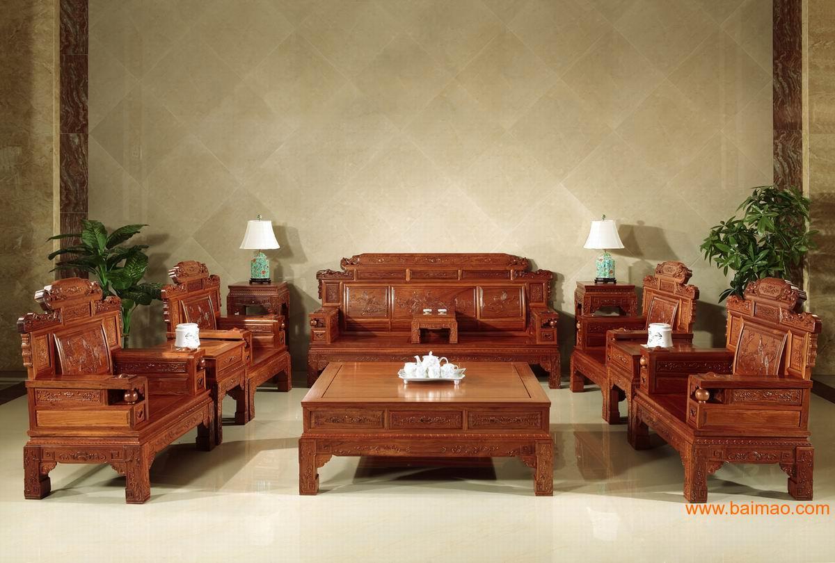 沙发滚滚撒家具红木家具沙发财源古典家具宜家红木图组装图片