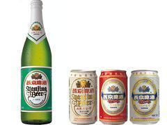 大同銷量好的燕京啤酒批發供應:劃算的燕京啤酒