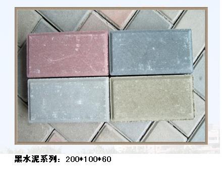 混凝土路面砖系类