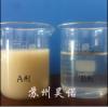 新型高效漆雾凝聚剂AB剂厂家价格