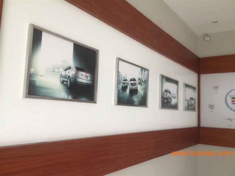 湖北襄阳印刷厂家,科源广告公司