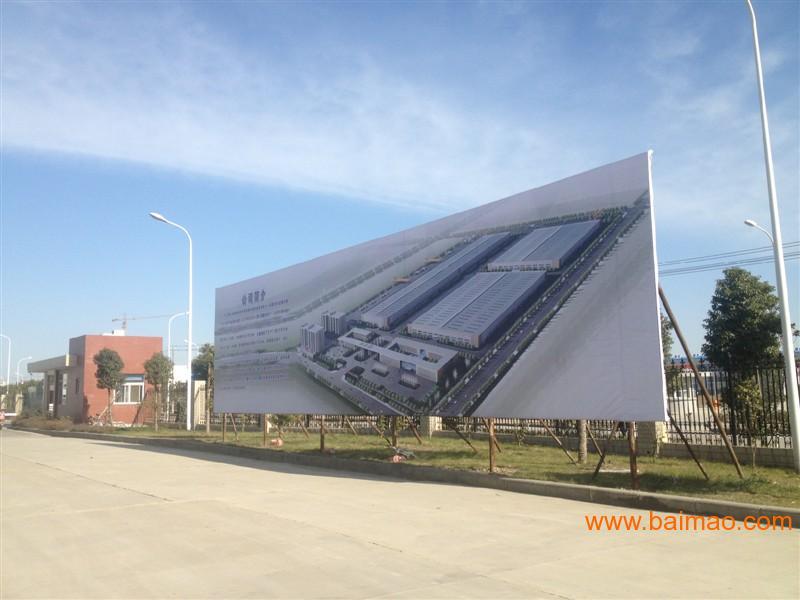 湖北襄阳印刷厂