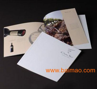 画册印刷-科源广告公司