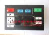现货原装供应寿力88290007-999控制器