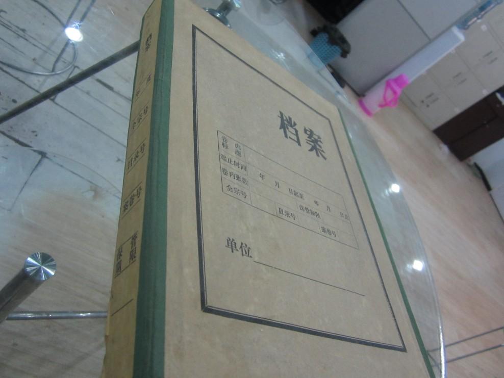档案盒 襄阳装订