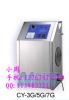 供应耐实CY-7G空气臭氧消毒机 食品厂臭氧消毒机