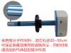 高仿西门子风管式温湿度变送器 4-20ma