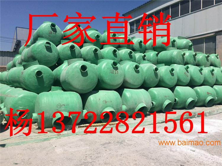 天津玻璃鋼化糞池整體玻璃鋼化糞池加強型玻璃鋼化糞池
