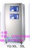 供应耐实YQ-30L养殖场畜牧氧气机 制氧机