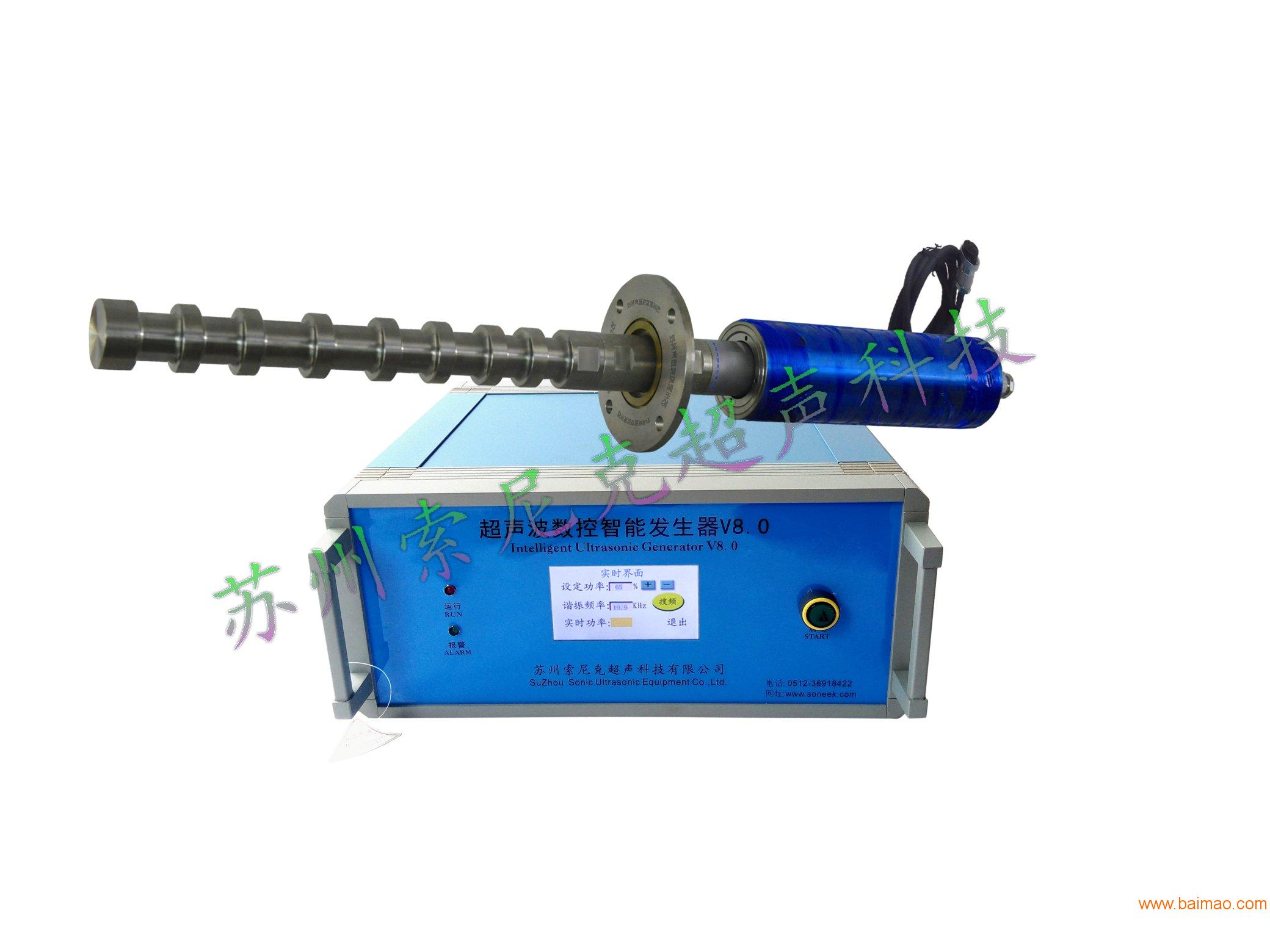 供应大功率超声波酒水陈化器
