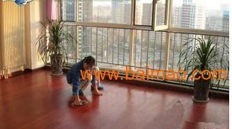 厦门家政-地毯清洗