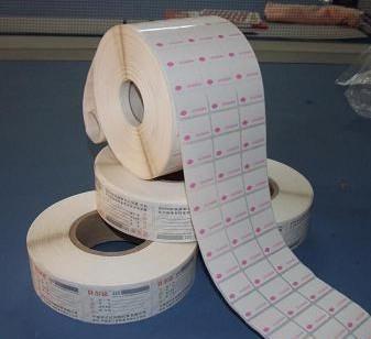 厦门不干胶厂家/厦门条形码打印纸/厦门标签加工